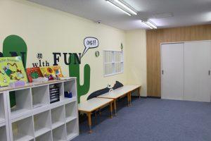 英語で学ぶ学童保育