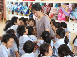 習志野台幼稚園