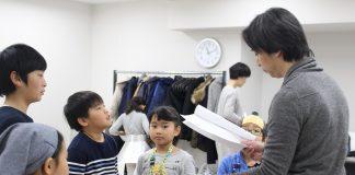 文京映画祭 子供演技