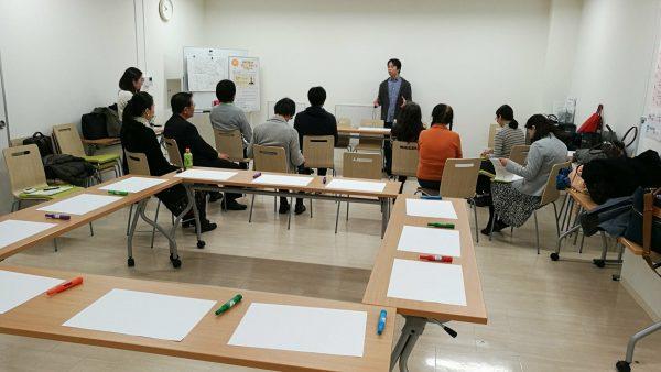 フミコム 文京区社会福祉協議会