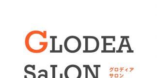 演劇教育勉強会・研究会 グロディアサロン