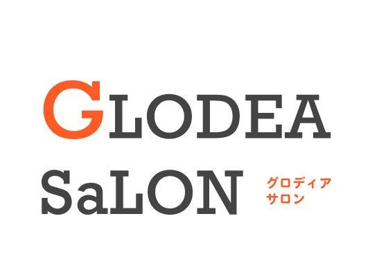GLODEAサロン 演劇教育勉強会・研究会