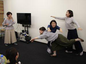 ドラマ教育の養成講座