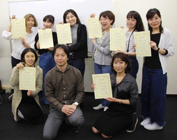 日本グローバル演劇教育協会