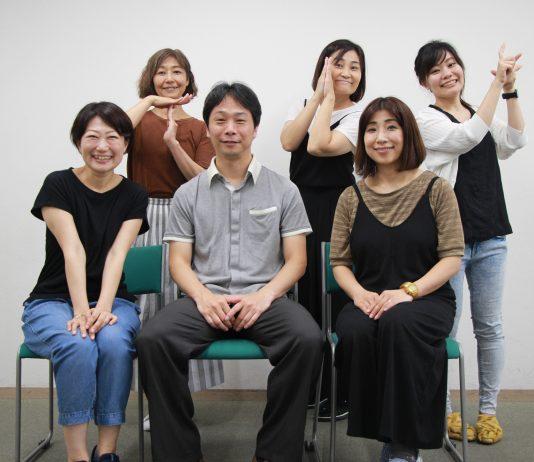 演劇教育家1級