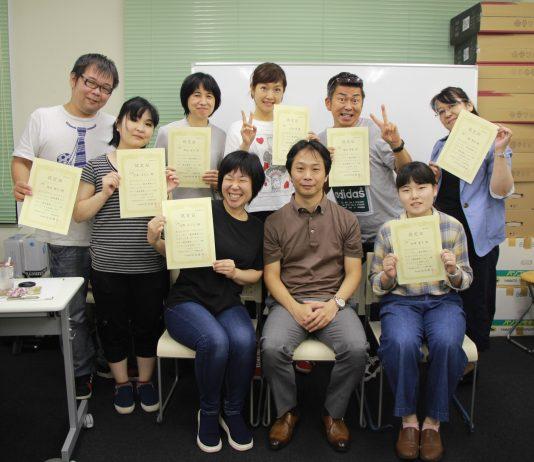大阪講座 演劇教育家養成講座