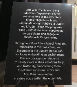 アメリカの演劇教育事情を探る