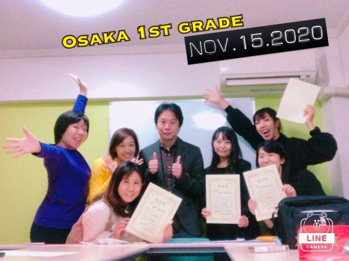 大阪1級 演劇教育