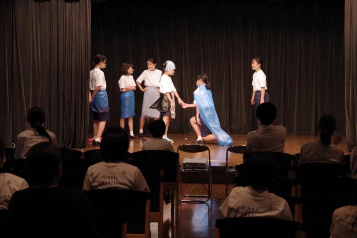 姫路女学院 演劇特別プログラム